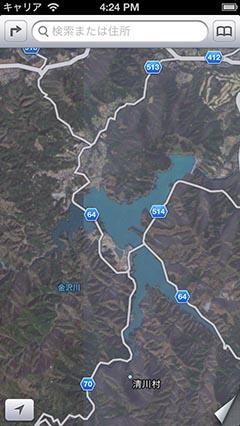 Lake Miyagase Photo