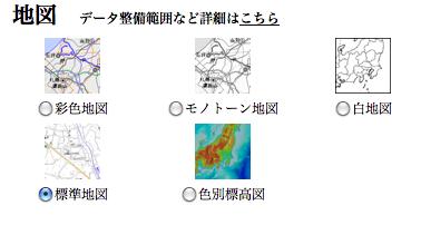 Map Selector
