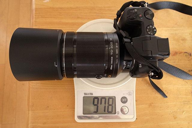 Nikon1V2 + 1 Nikkor VR 70-300