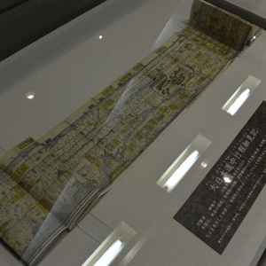 江戸時代の旅行ガイド