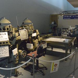 立体図化機