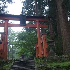 頂上神社に辿り着いた