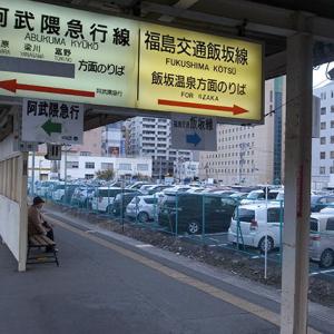 福島電鉄飯坂線