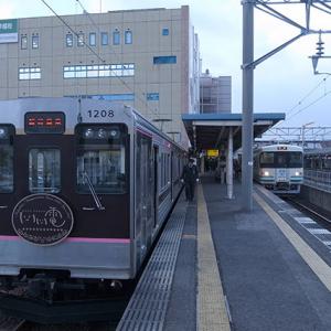 お隣に阿武隈急行電鉄