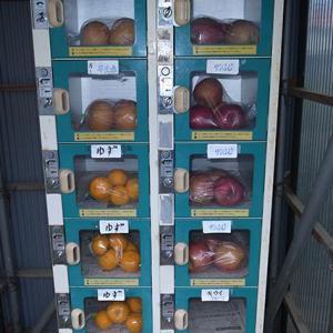 果物販売機