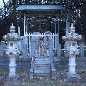 基治、乙和の墓