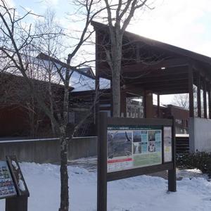 野生鳥獣保護センター