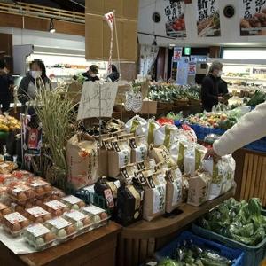 地元の農産物
