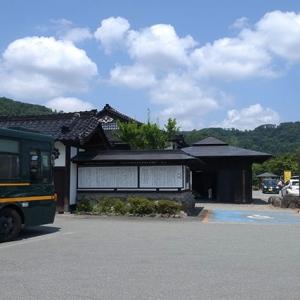 観光船の待合所