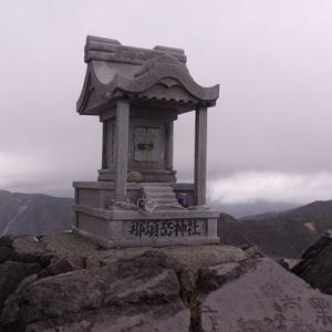 那須岳神社
