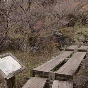 飯盛温泉の跡地