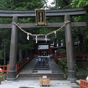 二荒山神社の本社