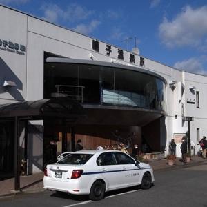 陸羽東線 鳴子温泉駅