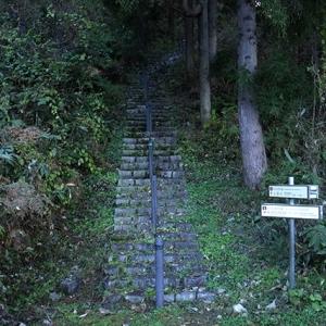 中山越えの入り口