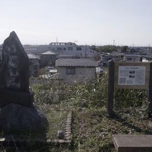 キャサリン台風の決壊碑