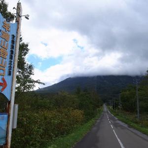 羊蹄登山口(比羅夫)